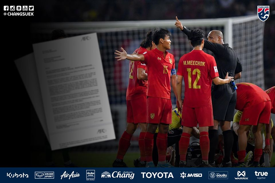 เปิดหนังสือ AFC แจง VAR - ผู้ตัดสิน นัด ไทย-ซาอุฯ